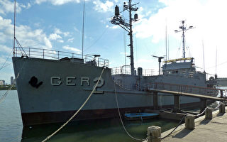 50年前軍艦遭朝鮮扣押 美國曾考慮動用核彈