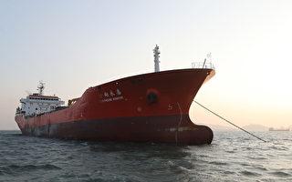 涉与朝鲜海上非法交易 5艘船为中国人所有