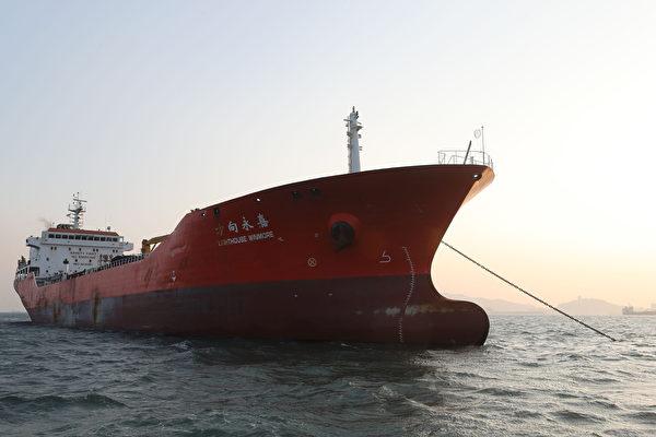 美情报机构发现六艘中国船暗助朝鲜