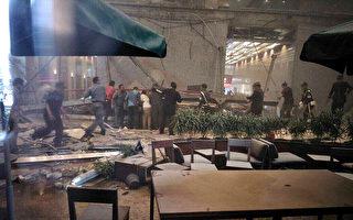 印尼证交所室内结构倒塌 至少数十人受伤
