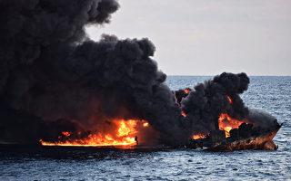 桑吉油轮沉没威胁生态 27年来最大漏油事件