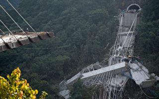 哥伦比亚斜拉桥断裂 工人坠深谷10死10失踪