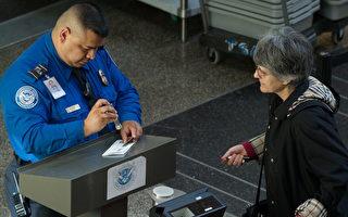 你的证件获准旅行吗?这是美国最新规定