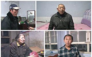 声援法轮功学员 河北乡亲遭警察非法关押