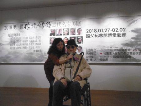 93岁的李奇茂是国际知名的水墨画大师。