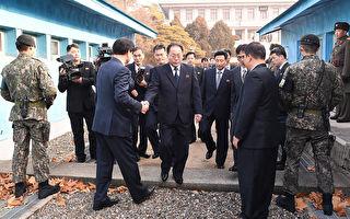 朝鮮軟硬兼施 韓朝會談場內外氛圍迥異
