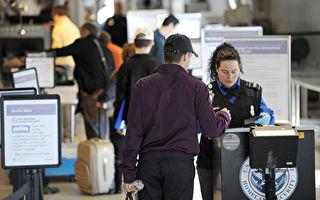 防恐襲 美對中東五國實施嚴格行李審查
