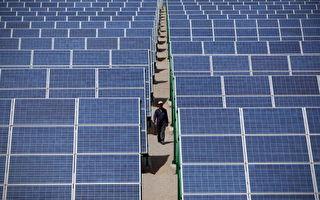 贸易战首枪 美对进口太阳能板征30%关税