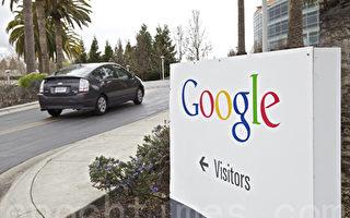 前忠諫雇員告谷歌反向歧視