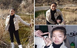 陸女孩面臨非法庭審 律師被施壓父母被威脅