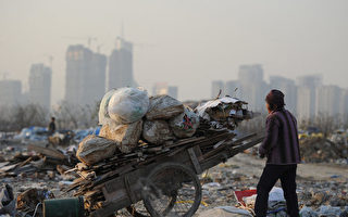 顏丹:中國與全球貧富差距的本質區別