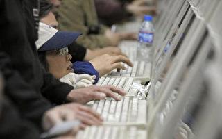互联网自由度排名 中国连续七年垫底