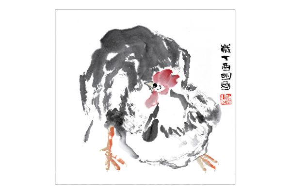 彩墨画 公鸡 发现 孙明国