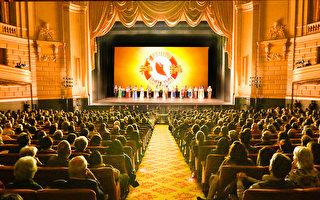 「彷彿在天堂看演出」神韻舊金山首場爆滿