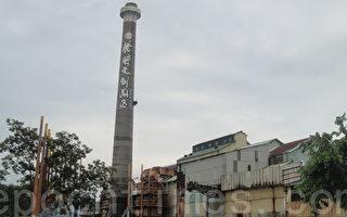 组图:游百年桥头糖厂 糖业的消失与文创再现