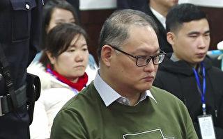 欧洲议会通过紧急决议 再吁中共释放李明哲