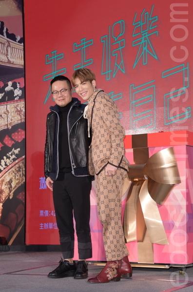 蕭敬騰2018「娛樂先生 世界巡迴演唱會」台北站售票記者會