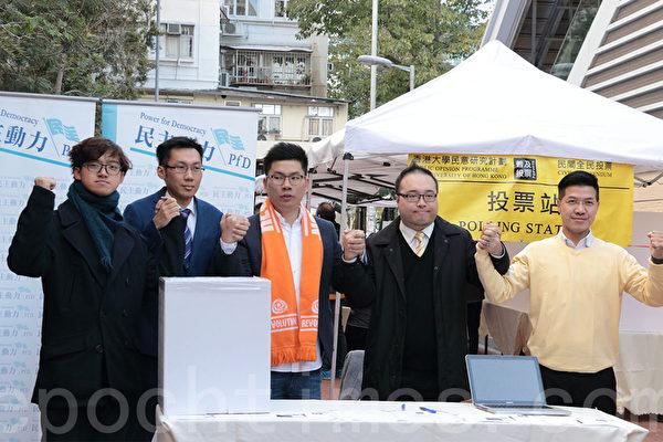 香港民主派初選 市民踴躍投票 人數超預期