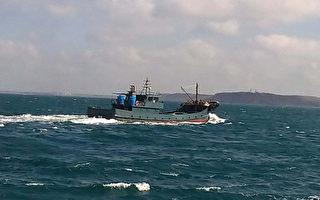 大陆渔船非法越界捕鱼 台海巡查扣人船