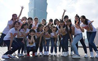AKB48姐妹团TPE48 重新诠释林强《向前走》