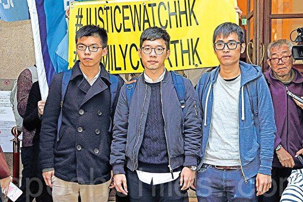 双学三子终极上诉押后判
