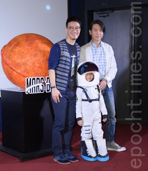 陶喆《Mars Baby》MV首映會