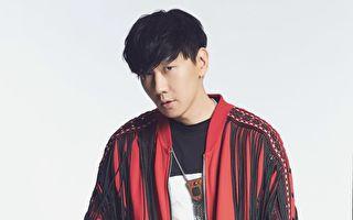 林俊杰2月线上开唱 挑战无观众空间表演