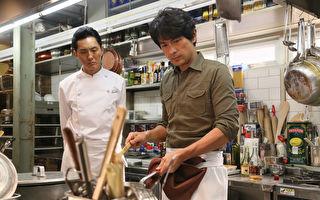 江口洋介饰天才主厨:做出来的菜真的很好吃