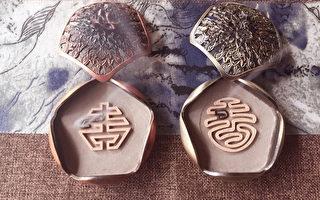香道雅集之篆香(2)