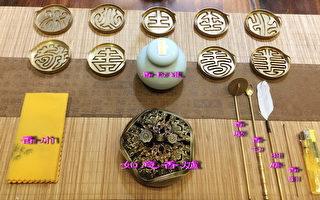 香道雅集之篆香(3)