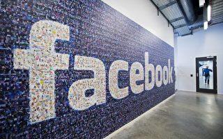 臉書聊天機器人能實現真正的對話嗎?