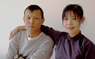 2008年2月6日,法轮功学员于宙(左)被中共迫害致死,至今死因不明。今年是他去世10周年。图为于宙(左)和他的妻子许那(右)。(明慧网)