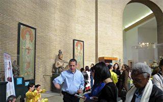 賓夕法尼亞大學博物館邀請法輪功學員慶新年