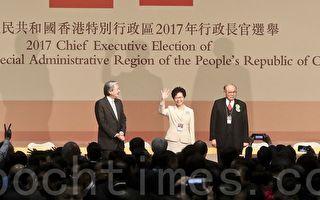 【年终盘点】2017年香港十大新闻