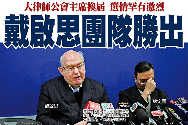 Image result for 呼籲香港人保護我們已經擁有的自由人權法治