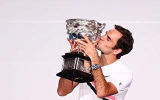瑞士球王費德勒衛冕澳網 奪第20座大滿貫