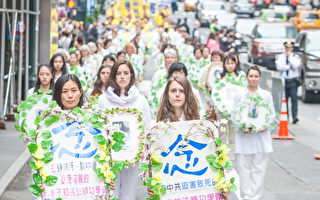 2017年被中共迫害致死的61位法轮功学员