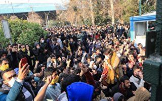 伊朗爆发示威抗议 中共封杀消息为哪般