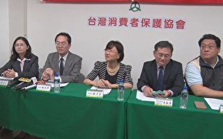 台湾食安团讼最高理赔 9,105万达成和解