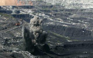 图为中国煤矿场资料图。 (China Photos/Getty Images)