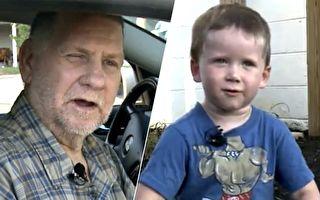 車內受困命危 男子求助3歲童 未料他詭笑跑開 結果卻感人