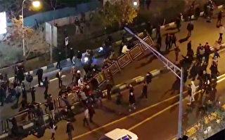伊朗當局擴大鎮壓 民眾抗議持續