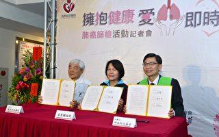 擁抱健康、愛肺即時  為恭醫院提供消防、環保人員免費肺癌篩檢