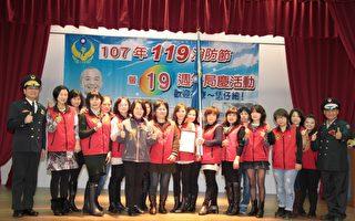 苗县庆祝消防节  表扬绩优人员