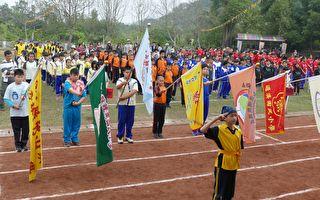 竹山7校联合运动会 展现迷你学校创意