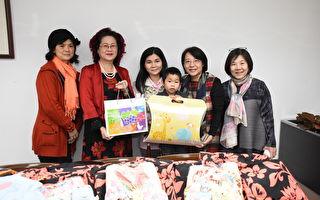 北市妇女传爱心  助彰化经济弱势家庭