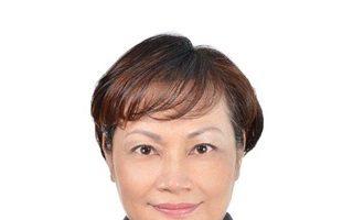 科管局高层异动 主任秘书陈淑珠升任副局长