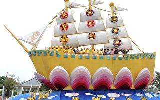 全球最大船燈航向嘉義 18日進駐展區