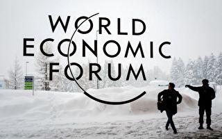 創歷年新高 57%CEO對全球經濟前景樂觀