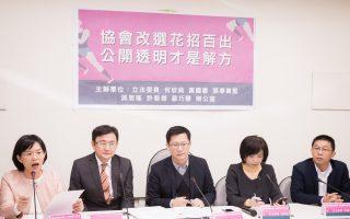 台國體法施行細則 綠委要求月底前公布